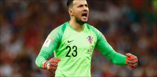 Football - Au tour de Subasic de prendre sa retraite